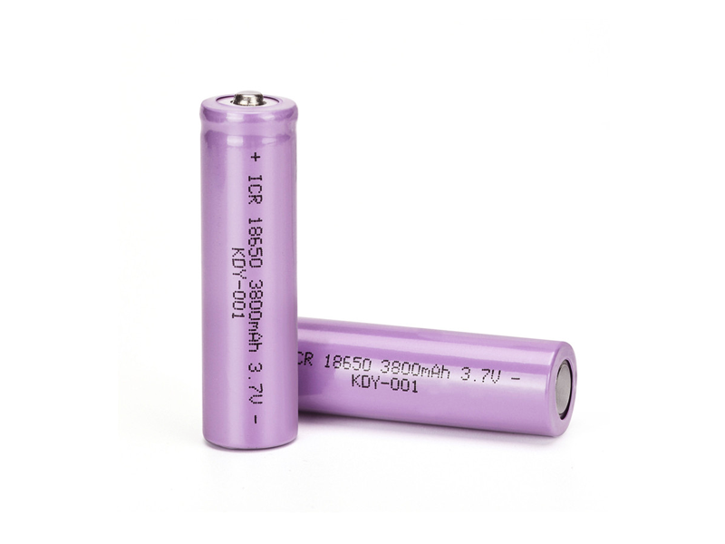 18650 Rechargeable Battery 1200mAh (Topless) - Image 1